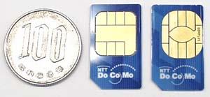 100円、大日本印刷、ジェムプラスのSIM写真(S)