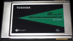 PHS 64 Data Communication Card