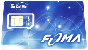 大日本印刷製FOMAカード(表・S)