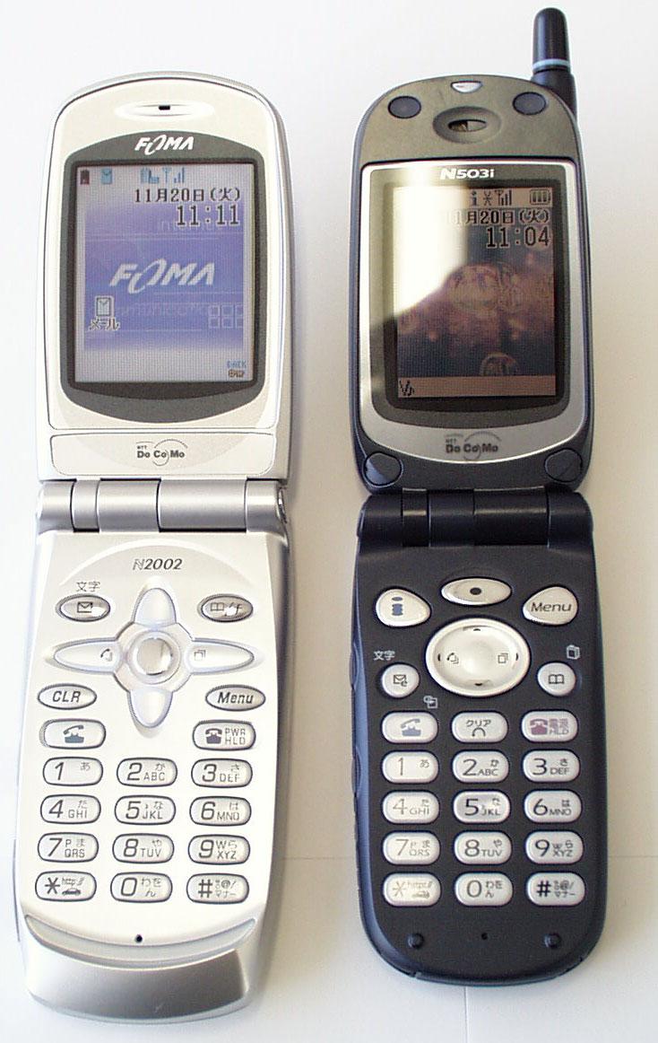 第3世代移動通信システムFOMA ~...