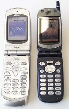 N2002とN503iを開いて手前からの写真