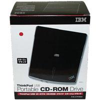 外付けCD-ROM外箱1