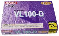 BUFFALO VL100-Dメモリ