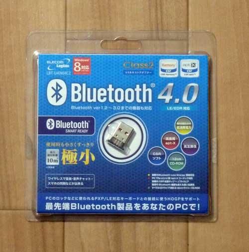 Bluetoothアダプター(LBT-UAN04C2BK)