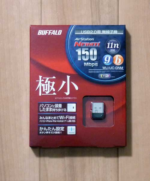 無線LAN(Wi-Fi)アダプター(WLI-UC-GNM)