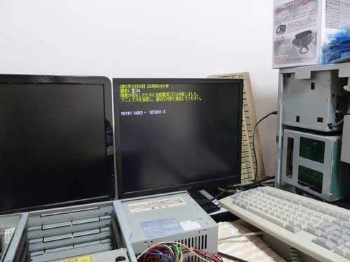 PC-9821Ra26で起動時にエラー表示
