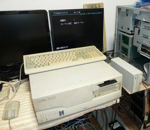 PC-9821Ra266のハード・ディスク・ドライブをフォーマット(装置の初期化)