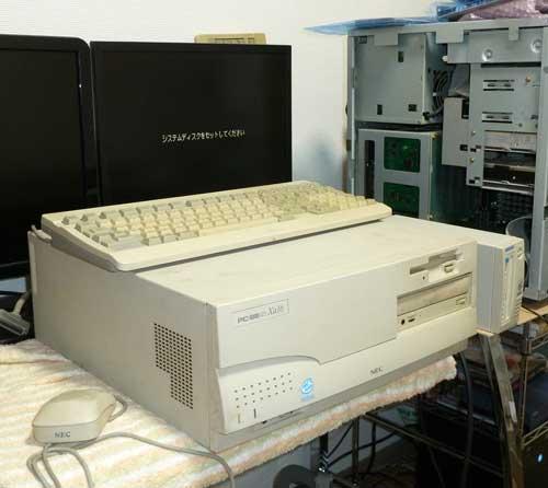 PC-9821Xa16の正常起動後のディスク要求