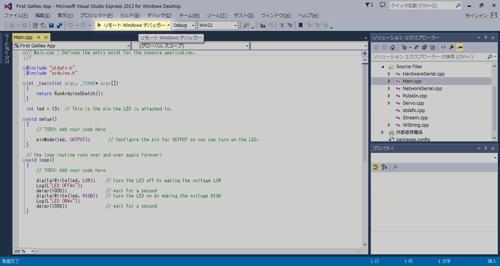 リモート Windows デバッガーの起動