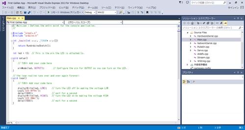 テンプレートから生成されたソースコード