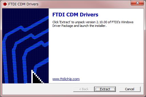 FTDI CDMドライバー インストール トップページ