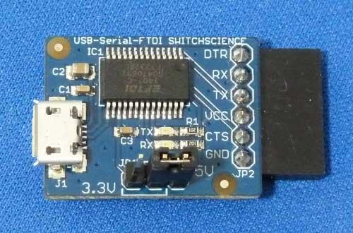 スイッチサイエンス •FTDI USBシリアル変換アダプター(5V/3.3V切り替え機能付き)