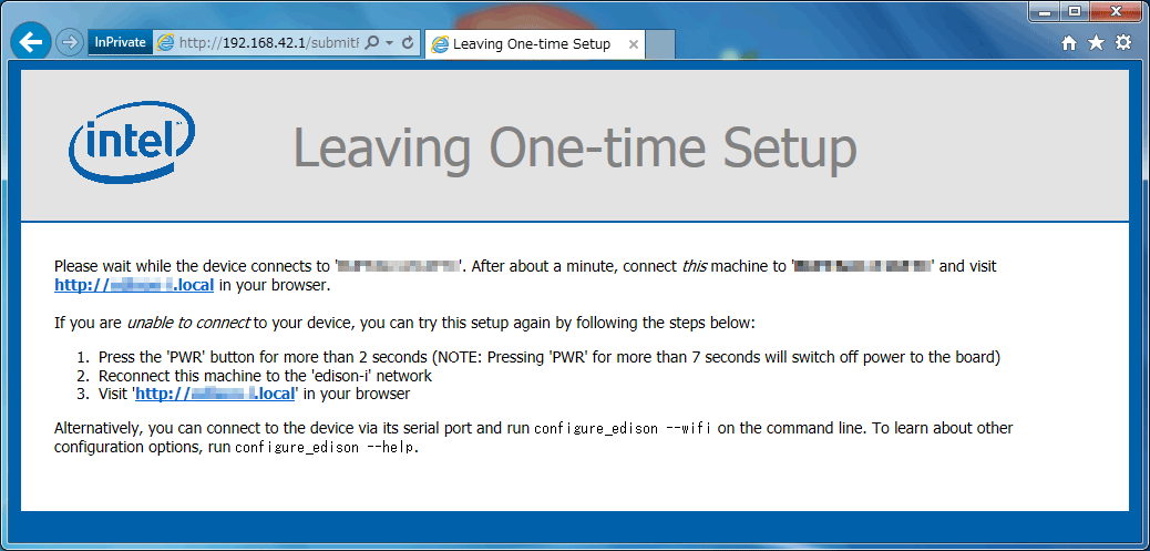 「Leaving One-time Setup」のキャプチャー