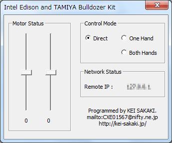 ブルドーザーを制御するWindows側アプリのウィンドウ表示