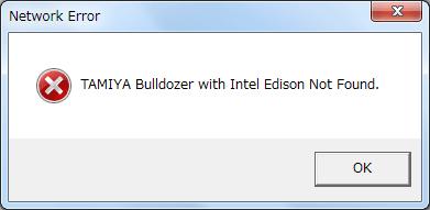 ブルドーザー側スケッチをWindows側アプリが見つけられなかった場合の表示