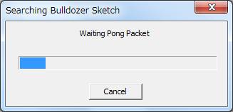 Windows側アプリからスケッチへの呼びかけ進行状況