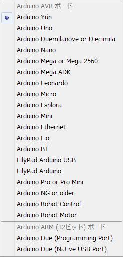 本家のArduino IDE 1.6.1のボード一覧