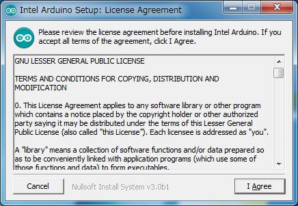 Intel版Arduino IDE 1.6.0のライセンス合意確認