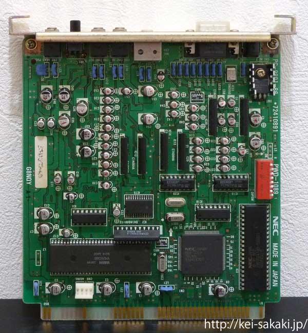 故障しているPC-9801-86ボード