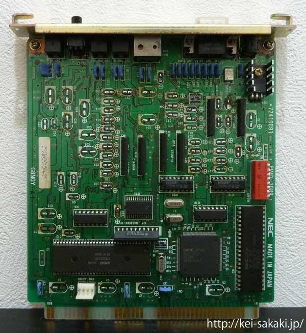 電解コンデンサーを取り除いたPC-9801-86ボード