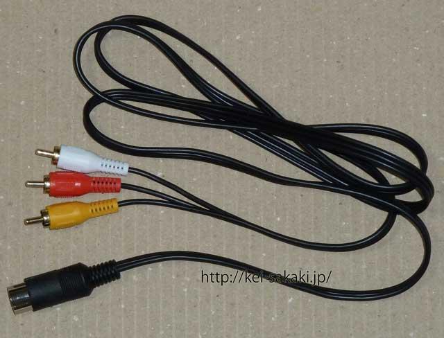 今回作成したYAMAHA MSX用DIN 5ピン・モニター・ケーブル
